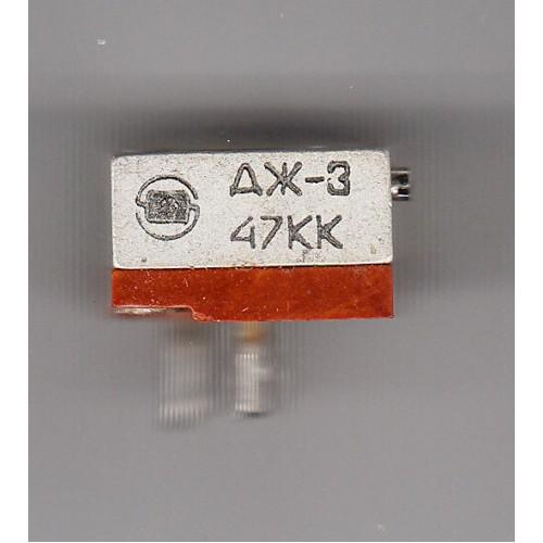 Резистор ДЖ-3