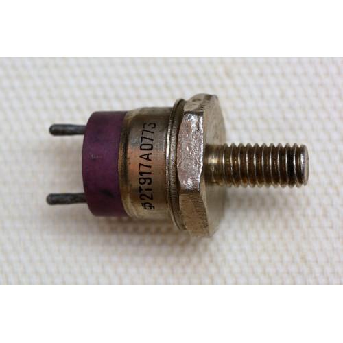Куплю транзистор КТ917